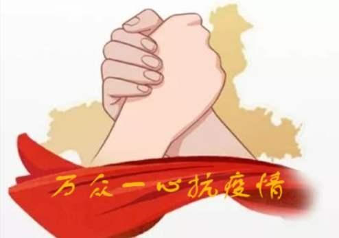 """我公司无偿支援空压机,支援沈阳六院抗""""疫"""""""