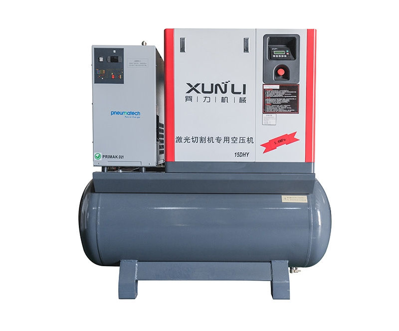 激光切割行业专用空压机