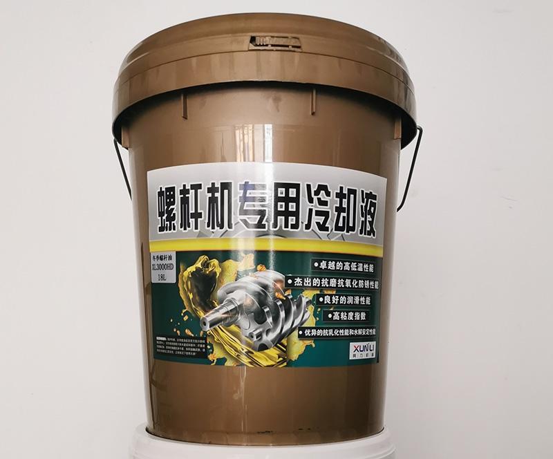 螺杆机专用油