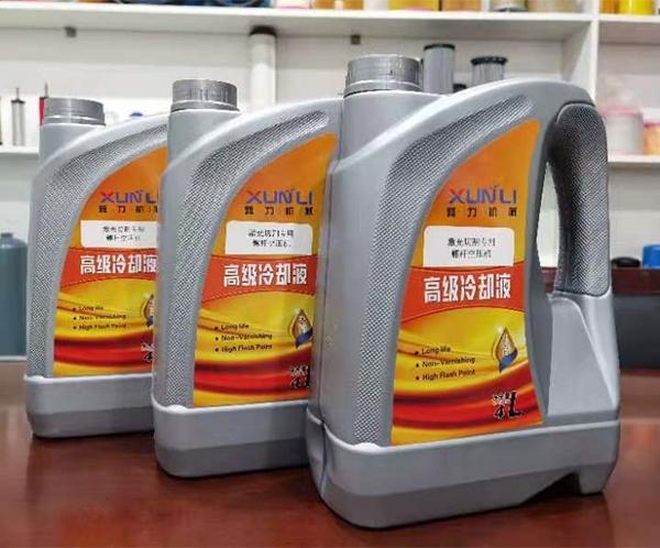 激光切割机专用空压机油