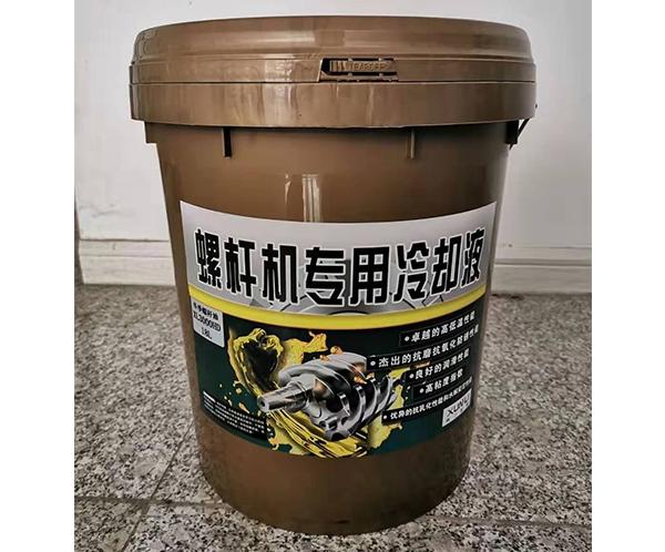 低温型空压机油