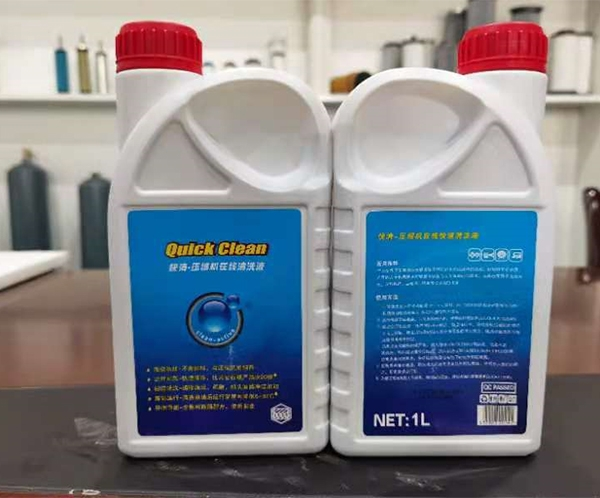 压缩机积碳清洗剂