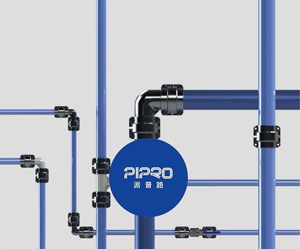 压缩空气铝镁合金超级管路
